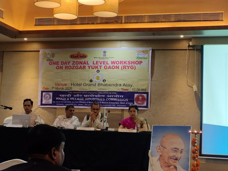 Mrs. Indrani Tahbildar - HABF addressing on Livelihood and entrepreneurship - Morigaon