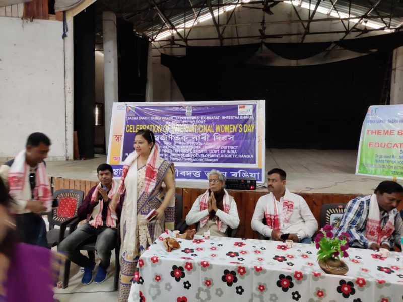 Address on womens empowerment- Kamrup